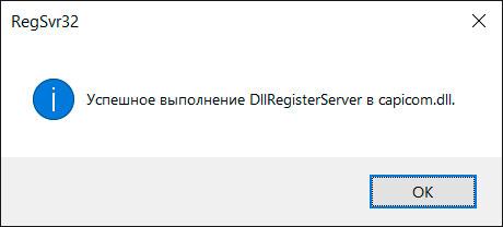При формировании запроса произошла ошибка: Error: Невозможно создание объекта сервером программирования объектов